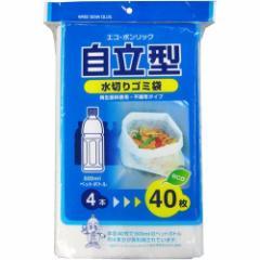 自立型水切りゴミ袋(40枚入)(発送可能時期:1週間-10日(通常))[水切りネット 三角コーナー]