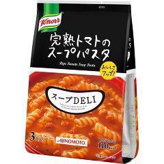 クノール スープデリ 完熟トマトのスープパスタ(3食入)(発送可能時期:通常1-3日で発送予定)[インスタントスープ]