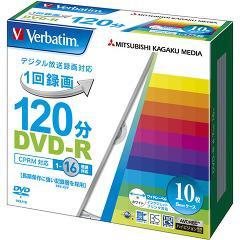 バーベイタム DVD-R(CPRM) 録画用 120分 1-16倍速 10枚 VHR12JP10V1(1セット)(発送可能時期:通常3-5日で発送予定)[DVDメディア]