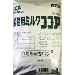 森永 業務用 ミルクココアN(1kg)(発送可能時期:通常3-5日で発送予定)[ココア]