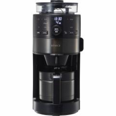 シロカ コーン式全自動コーヒーメーカー SC-C121(1台)(発送可能時期:通常5-7日で発送予定)[コーヒーメーカー]