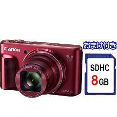 キヤノン デジタルカメラ パワーショット SX720 HS RE(1台)(発送可能時期:1週間-10日(通常))[映像関連 その他]