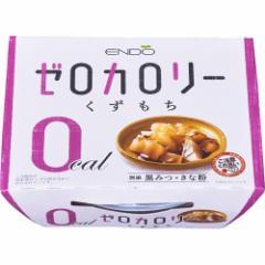遠藤製餡 Nゼロカロリー くずもち(108g)(発送可能時期:通常1-3日で発送予定)[和菓子]