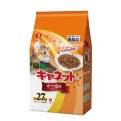 キャネットチップ かつお味ミックス(2.7kg)(発送可能時期:1週間-10日(通常))[キャットフード(ドライフード)]
