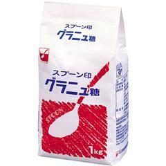スプーン印 グラニュ糖 紙袋(1kg)(発送可能時期:通常1-5日で発送予定)[砂糖(砂糖・甘味料)]