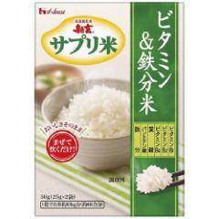 新玄 サプリ米 ビタミン・鉄分(25g*2袋入)(発送可能時期:3-7日(通常))[ダイエットフード その他]