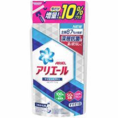 【アウトレット】アリエール イオンパワージェル サイエンスプラス つめかえ 増量品(790g)(発送可能時期:1週間-10日(通常))[洗濯洗剤]
