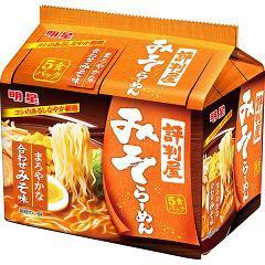 評判屋 みそらーめん(5食入)(発送可能時期:3-7日(通常))[袋麺]