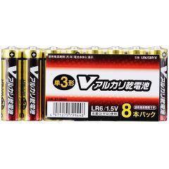 アルカリV電池 単3(8本入)(発送可能時期:1週間-10日(通常))[電池・充電池・充電器]