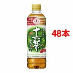 食事と一緒に十六茶 ダブル(500mL*48本入)(発送可能時期:3-7日(通常))[トクホのお茶]