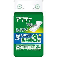 アクティ 尿とりパッド 昼用・長時間 3回分吸収(24枚入)(発送可能時期:3-5日(通常))[尿とりパッド]