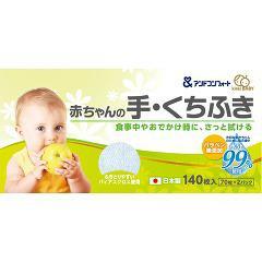 アンドコンフォート 赤ちゃんの手・くち拭き(70枚入*2コパック)(発送可能時期:1週間-10日(通常))[ベビー おくちふき]