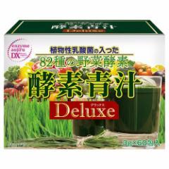 82種の野菜酵素 酵素青汁 デラックス(3g*60袋入)(発送可能時期:通常1-3日で発送予定)[青汁・ケール]