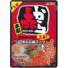 赤から鍋スープ 3番 ストレートタイプ(750g)(発送可能時期:通常5-7日で発送予定)[つゆ]