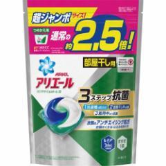アリエール 洗濯洗剤 リビングドライジェルボール3D 詰め替え 超ジャンボ(44コ入)[洗濯洗剤 その他]