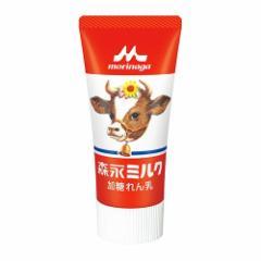 森永ミルク 加糖れん乳 チューブ入り(120g)(発送可能時期:3-7日(通常))[砂糖・甘味料 その他]