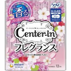 【企画品】センターイン コンパクトフレグランス フローラルチェリーの香り 多い日の夜用(12コ入)(発送可能時期:1週間-10日(通常))