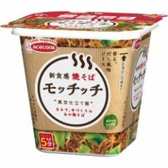 焼そばモッチッチ(1コ入)(発送可能時期:1週間-10日(通常))[カップ麺]