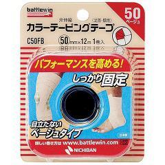 バトルウィン カラーテーピングテープ(50mm*12m)(発送可能時期:通常5-7日で発送予定)[非伸縮]