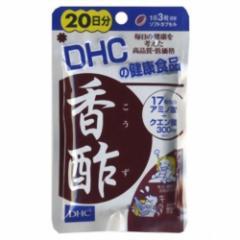 DHC 香酢 20日分(60粒入)(発送可能時期:通常3-5日で発送予定)[香醋]