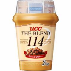 ザ・ブレンド 114(2杯分)(発送可能時期:3-7日(通常))[インスタントコーヒー]