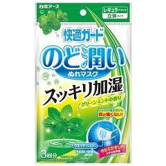 快適ガード のど潤いぬれマスク レギュラーサイズ グリーンミントの香り(3回分)(発送可能時期:通常5-7日で発送予定)[不織布マスク]