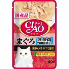 いなば チャオ パウチ 乳酸菌入り まぐろ ささみ入りかつお節味(40g)(発送可能時期:1週間-10日(通常))[キャットフード(ウェット)]