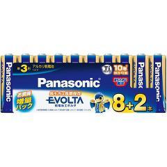 パナソニック アルカリ乾電池 エボルタ 単3形(10本入)(発送可能時期:通常1-5日で発送予定)[電池・充電池・充電器]