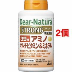 ディアナチュラ ストロング39 アミノ マルチビタミン&ミネラル 100日分(300粒*2コセット)[マルチビタミン]