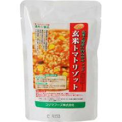 コジマフーズ 玄米トマトリゾット(200g)(発送可能時期:通常3-5日で発送予定)[その他玄米(お米・米・穀類)]