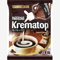 【訳あり】クレマトップ(4.3mL*20コ入)(発送可能時期:3-7日(通常))[コーヒー その他]