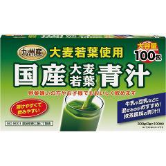 国産大麦若葉青汁(3g*100包)(発送可能時期:1週間-10日(通常))[大麦若葉]