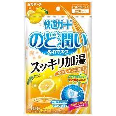 快適ガード のど潤いぬれマスク レギュラーサイズ ゆずレモンの香り(3回分)(発送可能時期:通常3-5日で発送予定)[不織布マスク]