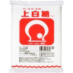 パールエース印 上白糖(1kg)(発送可能時期:3-7日(通常))[砂糖(砂糖・甘味料)]