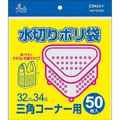 水切りポリ袋 三角コーナー用(50枚入)(発送可能時期:3-7日(通常))[水切りネット 三角コーナー]
