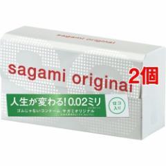コンドーム/サガミオリジナル(12コ入*2コセット)(発送可能時期:3-5日(通常))[コンドーム うすうす]