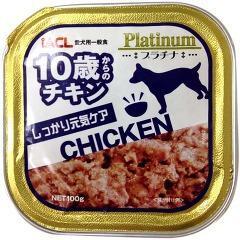 プラチナドッグレーベル アルミトレイ 10歳からのチキン(100g)(発送可能時期:3-7日(通常))[ドッグフード(ウェットフード)]