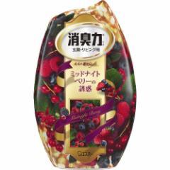 お部屋の消臭力 消臭芳香剤 部屋用 大人の贅沢 ミッドナイトベリーの香り(400mL)[部屋用置き型 消臭・芳香剤]