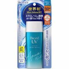 ビオレ UV アクアリッチ ウォータリージェル(90ml)[日焼け・タンニング]