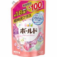【アウトレット】ボールド プラチナフローラル プラチナフローラル&サボンの香り 詰替 超特大サイズ(1.36kg)[つめかえ用洗濯洗剤(液体)]