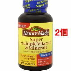 ネイチャーメイド スーパーマルチビタミン&ミネラル(120粒*2コセット)[マルチビタミン]【送料無料】