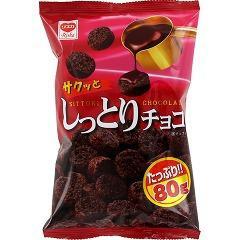 しっとりチョコ(80g)[チョコレート]