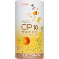 ブイ・クレス CP10(シーピーテン)(125mL)(発送可能時期:3-5日(通常))[食事用品 その他]