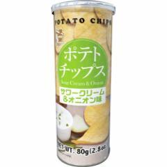 ポテトチップス サワークリーム&オニオン味(80g)[スナック菓子]