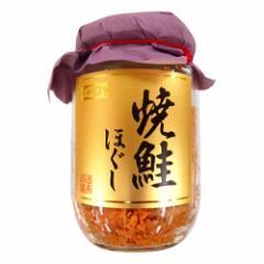 焼鮭ほぐし(160g)(発送可能時期:通常5-7日で発送予定)[水産加工缶詰]