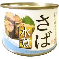 さば 水煮(190g)(発送可能時期:1-5日(通常))[水産加工缶詰]