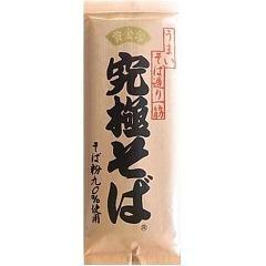 究極そば 九割(乾麺)(200g)[うどん・そば・そうめん他]