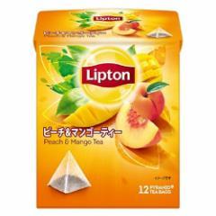 リプトン ピーチ&マンゴー ティーバッグ(12包)(発送可能時期:通常1-3日で発送予定)[紅茶のティーバッグ・茶葉(フレーバー)]