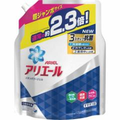 アリエール 洗濯洗剤 液体 イオンパワージェル サイエンスプラス 詰め替え 超ジャンボ(1.62kg)(発送可能時期:3-7日(通常))[洗濯洗剤]