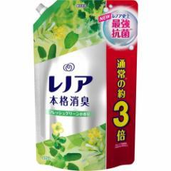 レノア 本格消臭 フレッシュグリーンの香り つめかえ用超特大サイズ(1320mL)(発送可能時期:通常3-5日で発送予定)[柔軟剤]